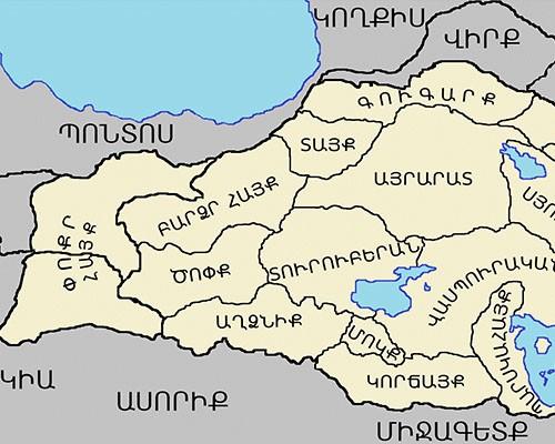 Արևմտյան Հայաստան